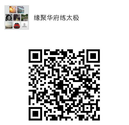 Taiji_WeChat_QRCode